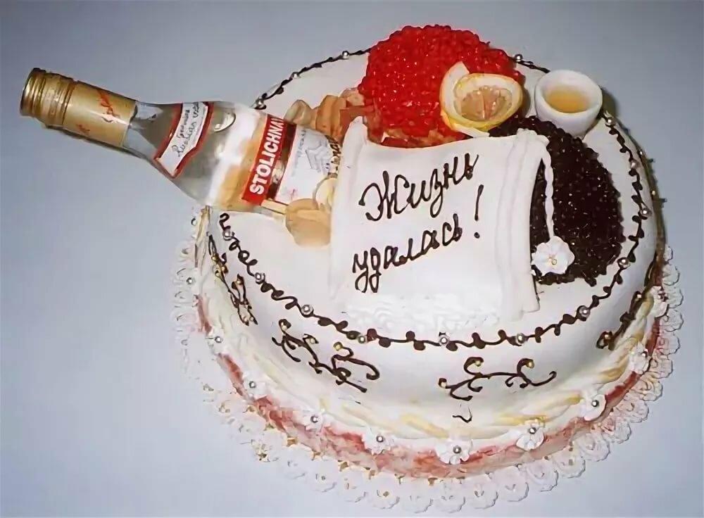 торт прикол поздравление света чем заключается уход
