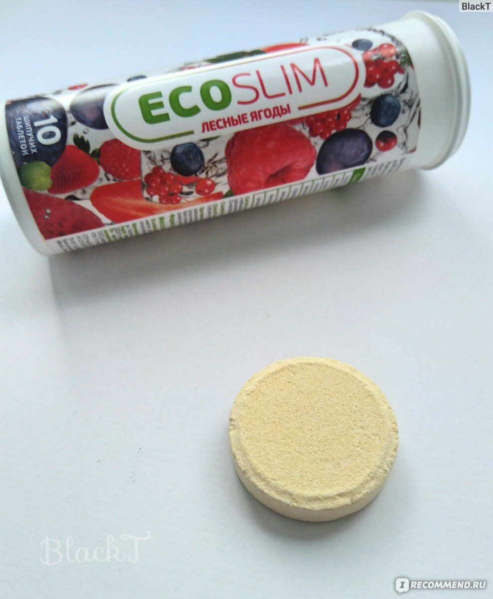 Конфеты Для Похудения Eco Slim.