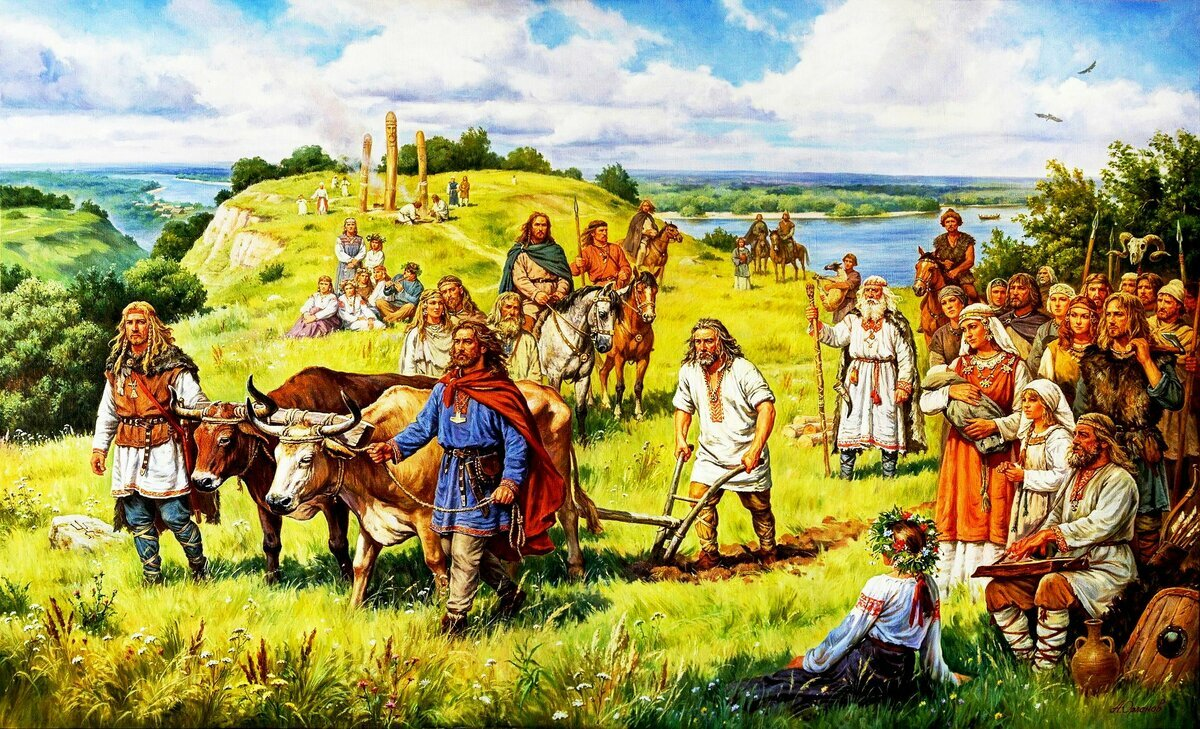 настоящее древние славяне с картинками пытался незаконно