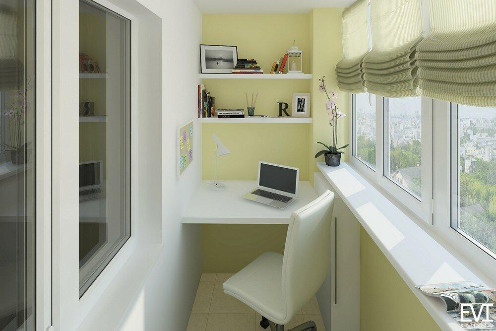 были балкон с рабочим местом фото качестве рекомендации