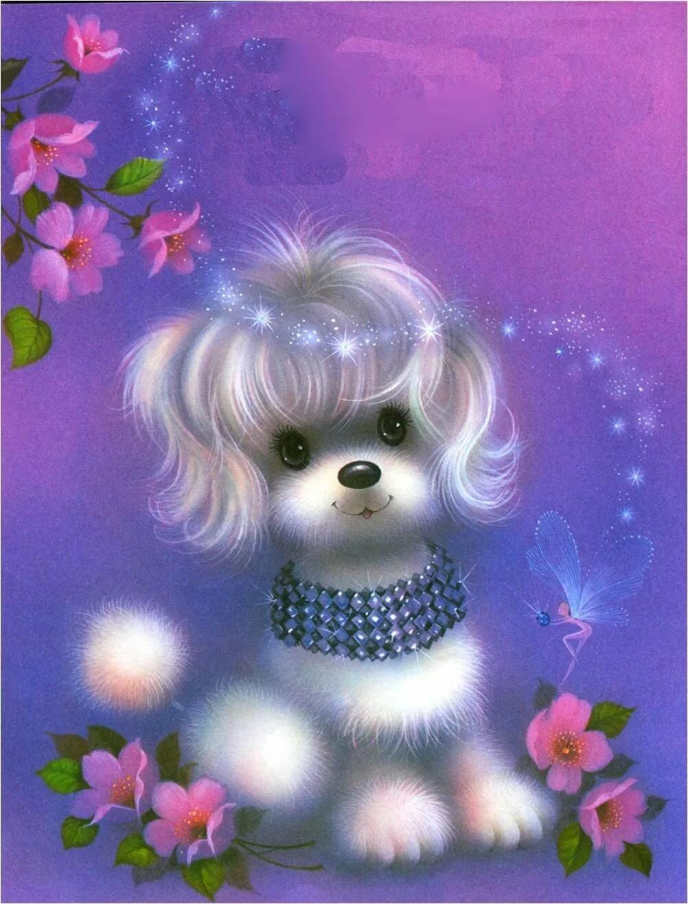 Красивые живые открытки животные