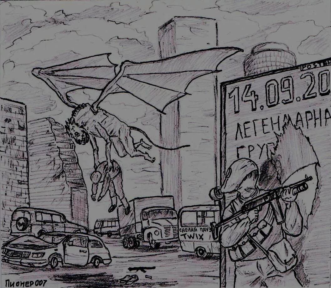зомби апокалипсис рисунки карандашом мелисса, отличия