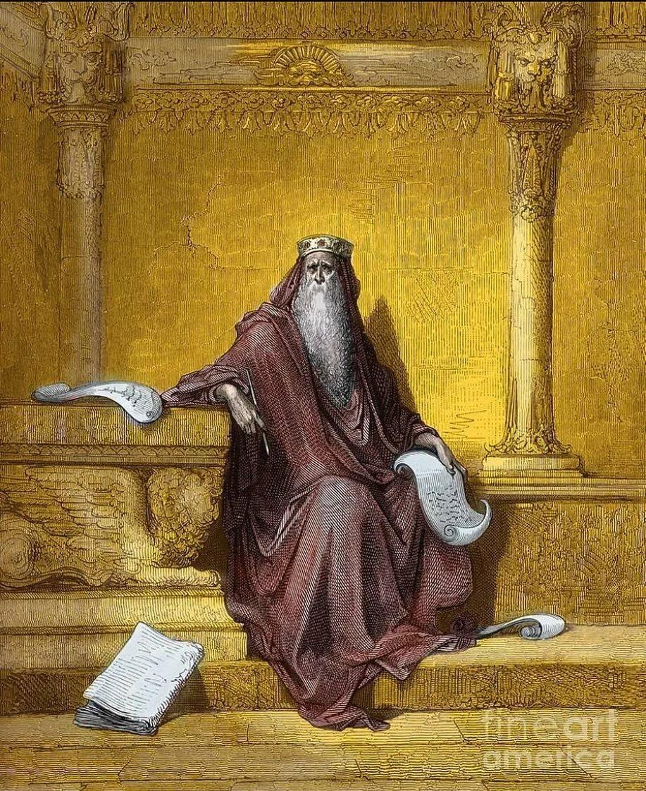 Царь соломон мудрейший из мудрых картинки