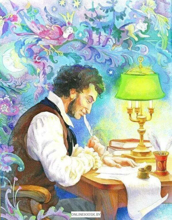Иллюстрации к сказкам александра сергеевича пушкина легкие