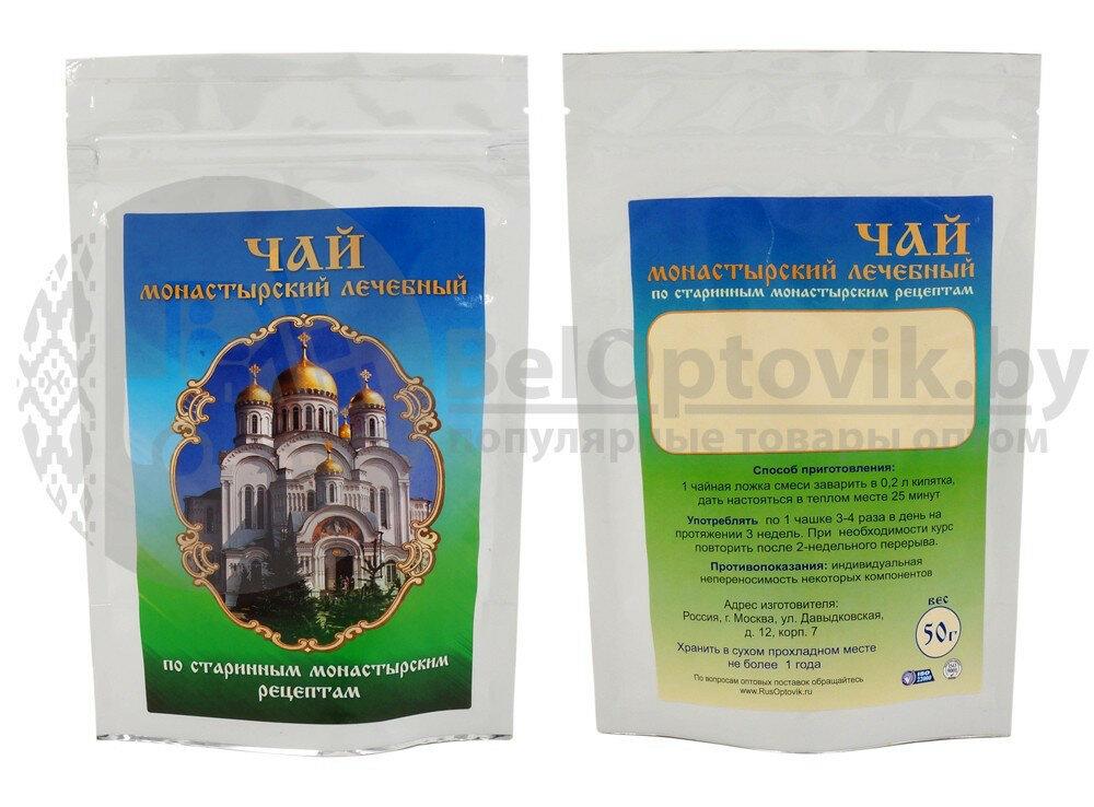 Монастырский чай от остеохондроза в Прокопьевске