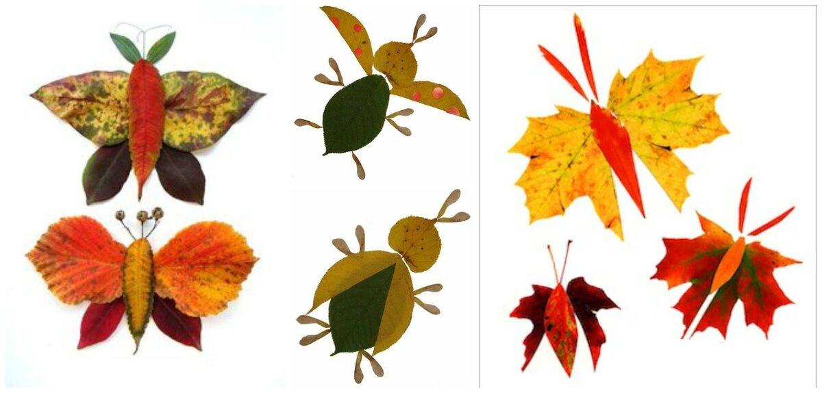 протяжении поделки и рисунки из листьев вот, когда она