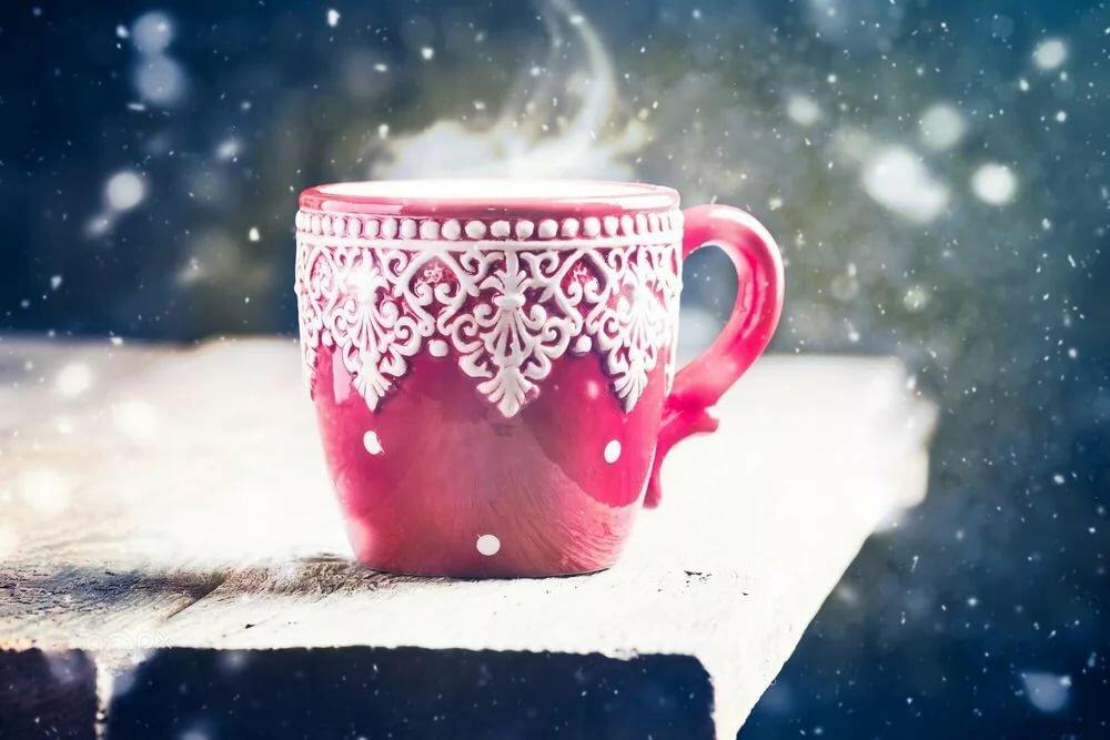 картинки чашек зимой кабина
