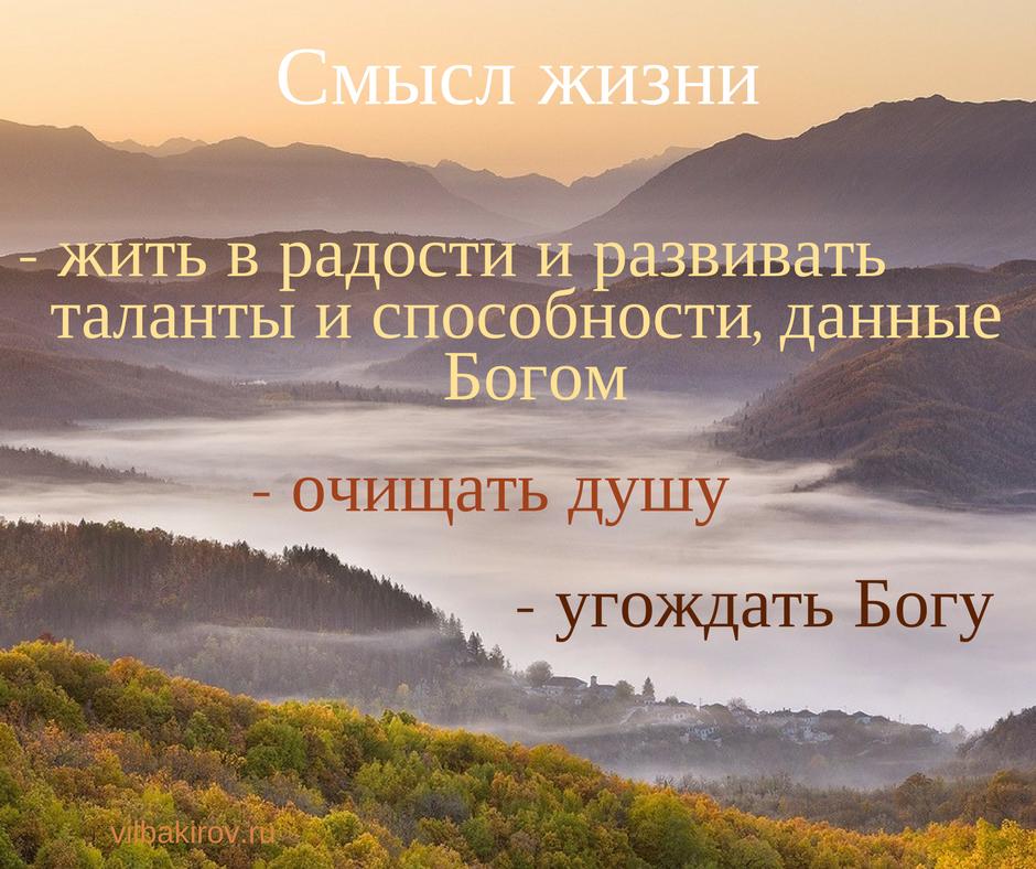 Картинки православные статусы