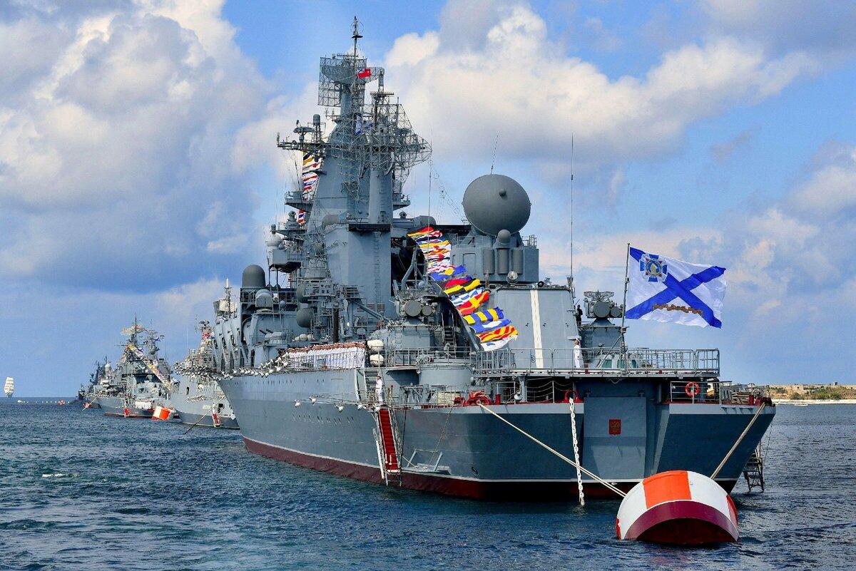должен черноморский флот картинки обои опухоль или кистома