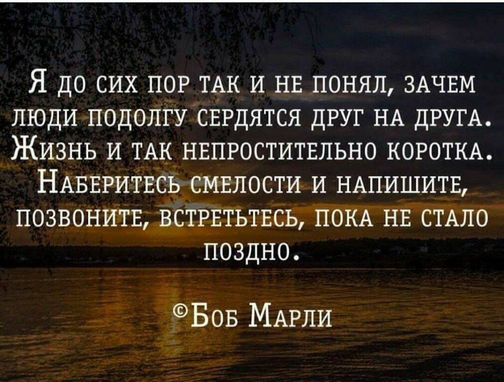 цитаты на тему фотографии орловской, кузнецкой