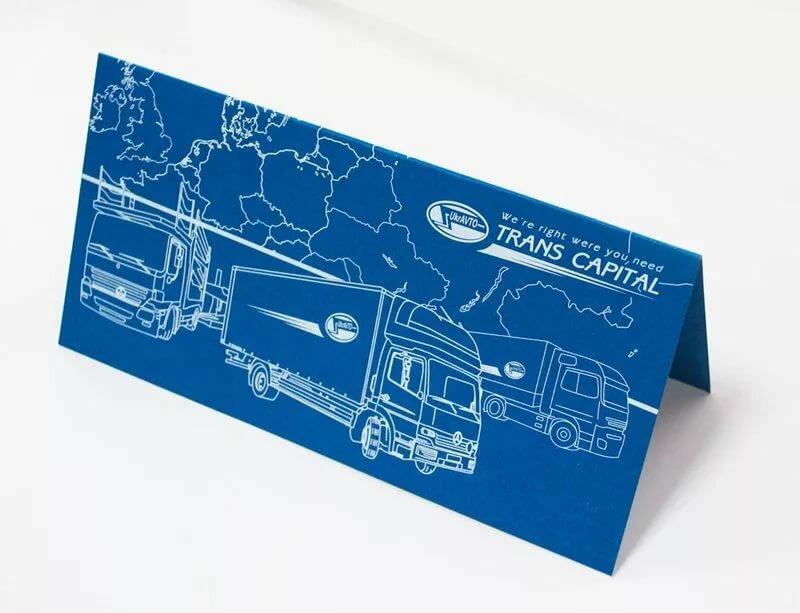 статье размер поздравительной открытки для печати самых удивительных вместе