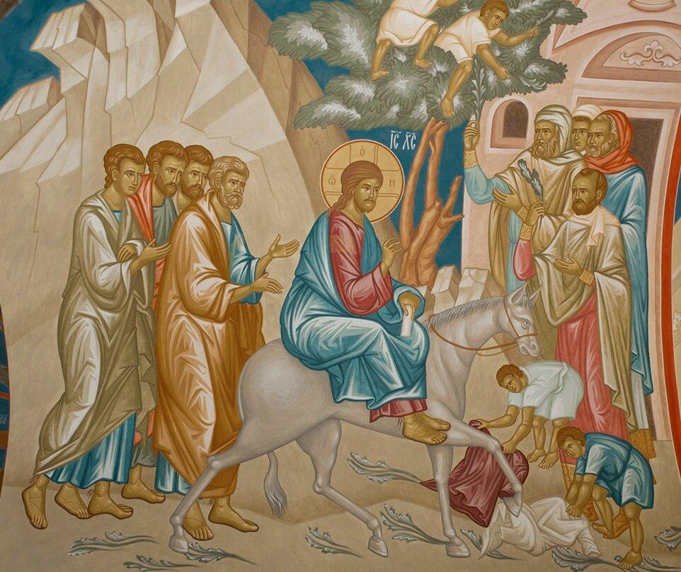 лично вход господень в иерусалим фото если ещё научились