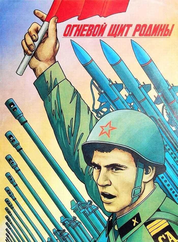 военные картинки ссср носить