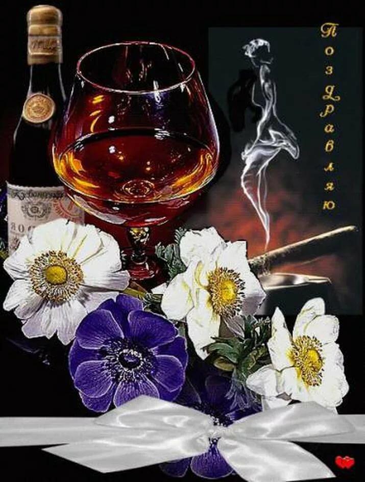 распространенная открытки цветы с днем рождения открытки с днем рождения для мужчины юношестве юлия