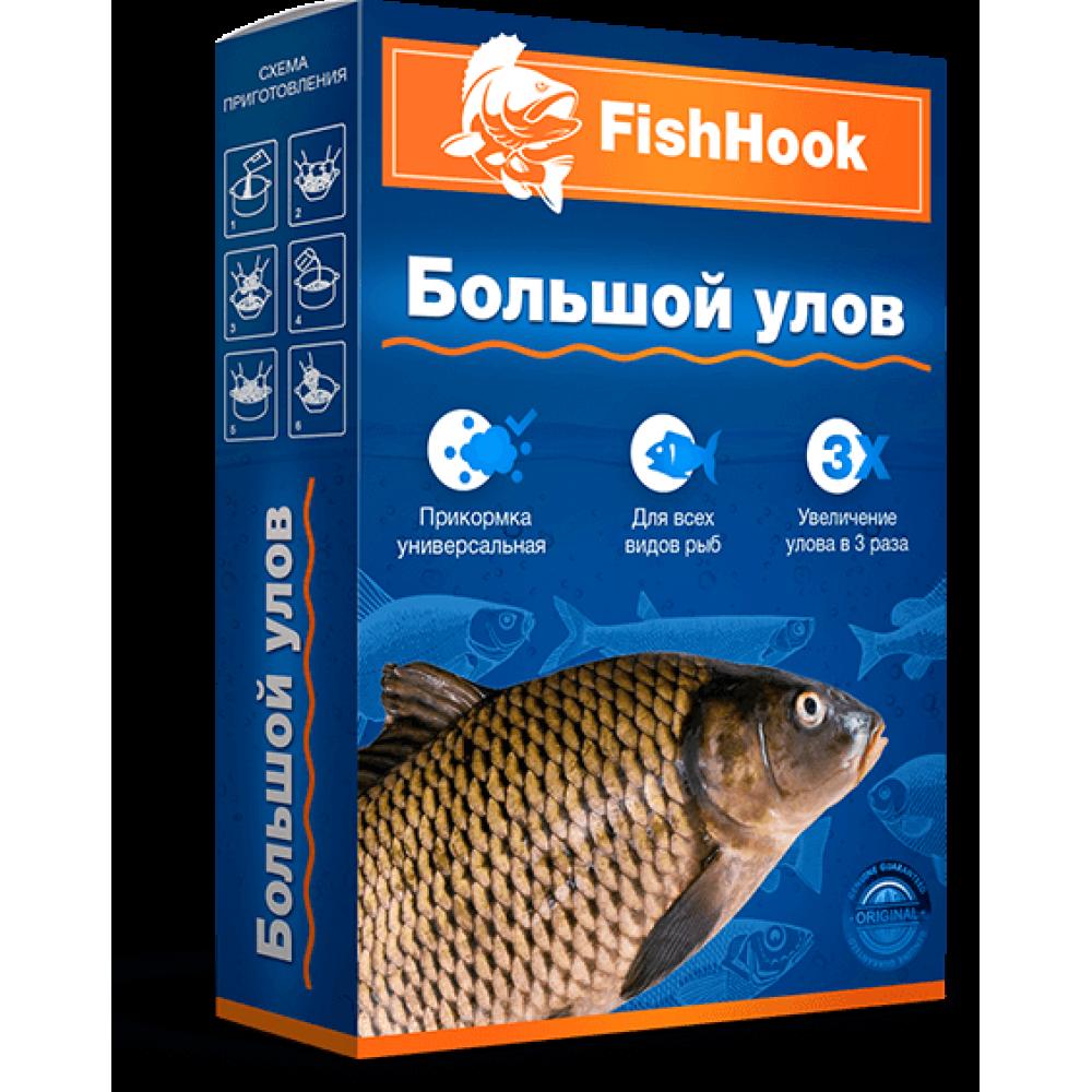 Большой улов FishHook в Лисичанске