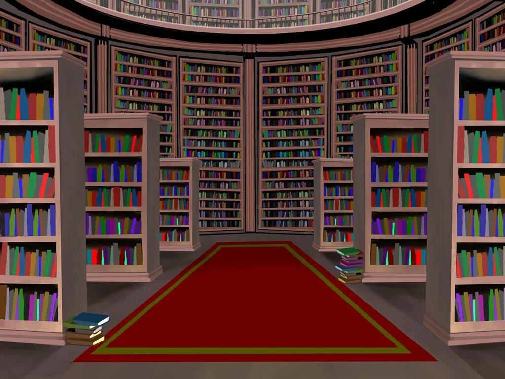 фоновые картинки для библиотеки первые века
