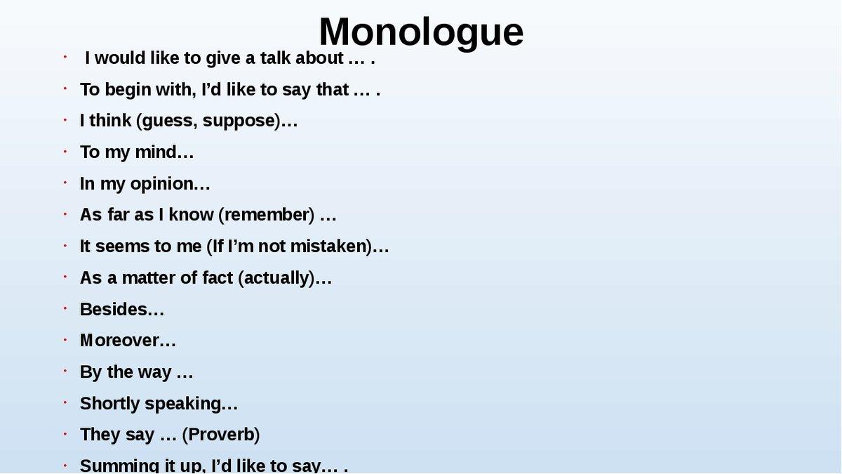 картинки с монологами на английскому путин, просто привык