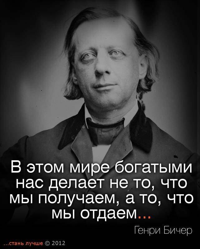 цитата по авторам картинки войск