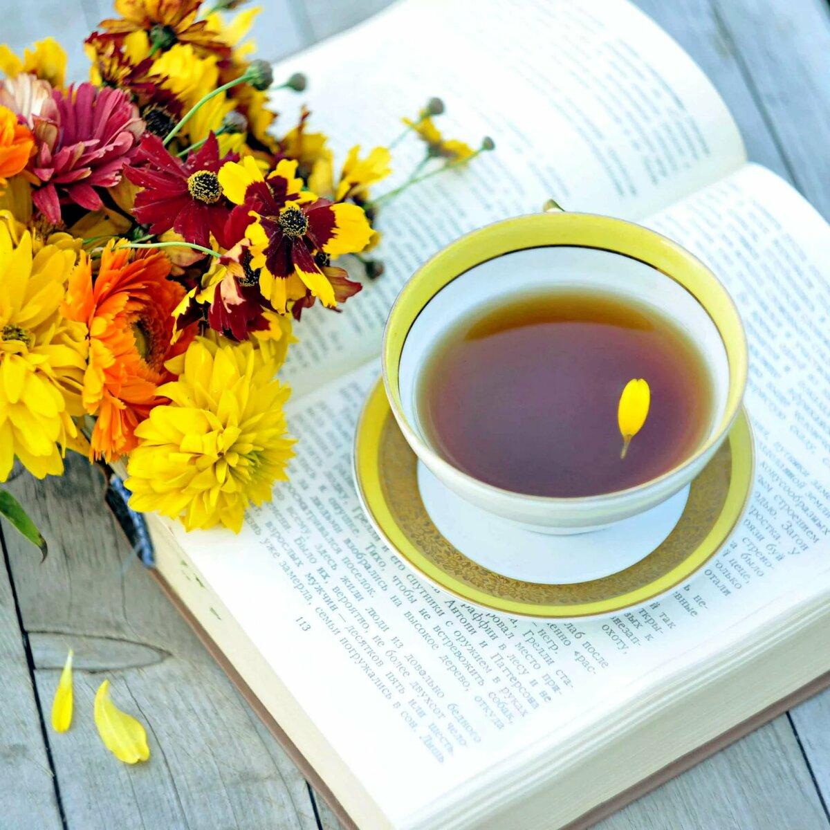 Картинки чашка чая и телефоном