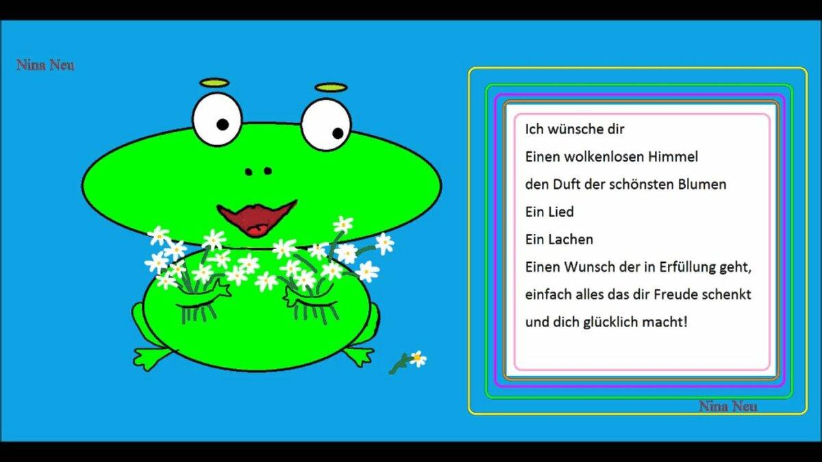 Краткие пожелания на немецком