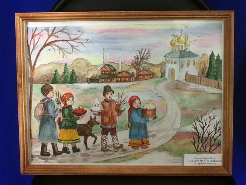 Нарисовать рисунок пасха в кубанской семье