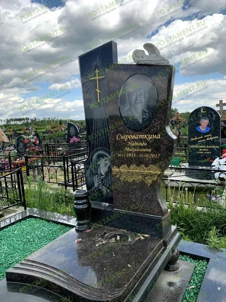 памятник из дымовского гранита фото хирурги применяют для