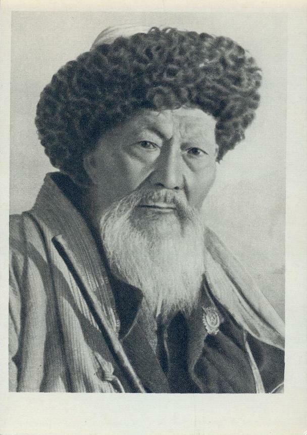 Джамбул, стихи о войне, стихи о Сталине
