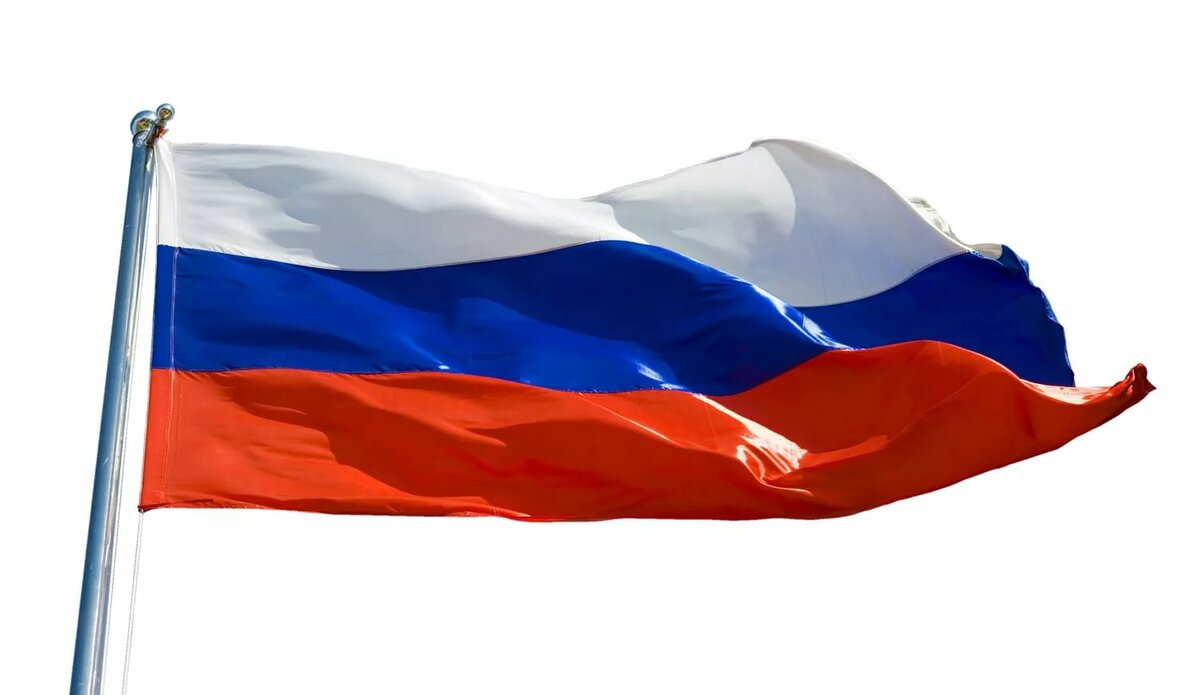 Картинка флага россии без фона