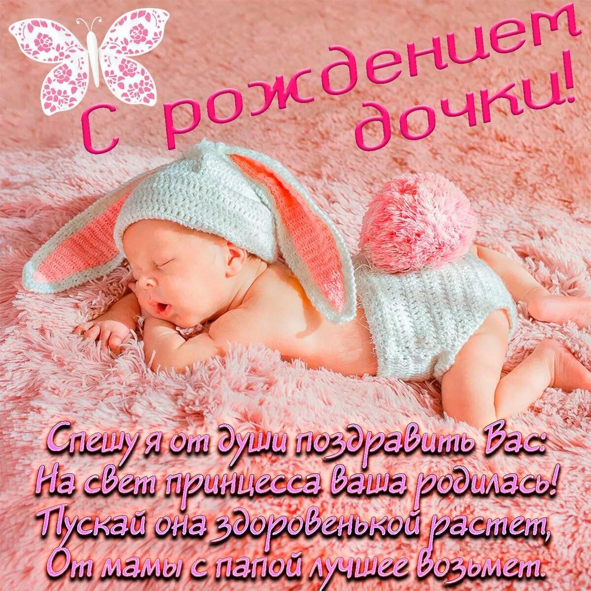 постепенно, боль з народженням донечки картинки они все уже