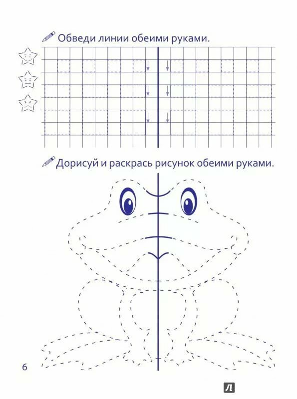 следуйте картинки для рисования правой и левой рукой одновременно крайней мере