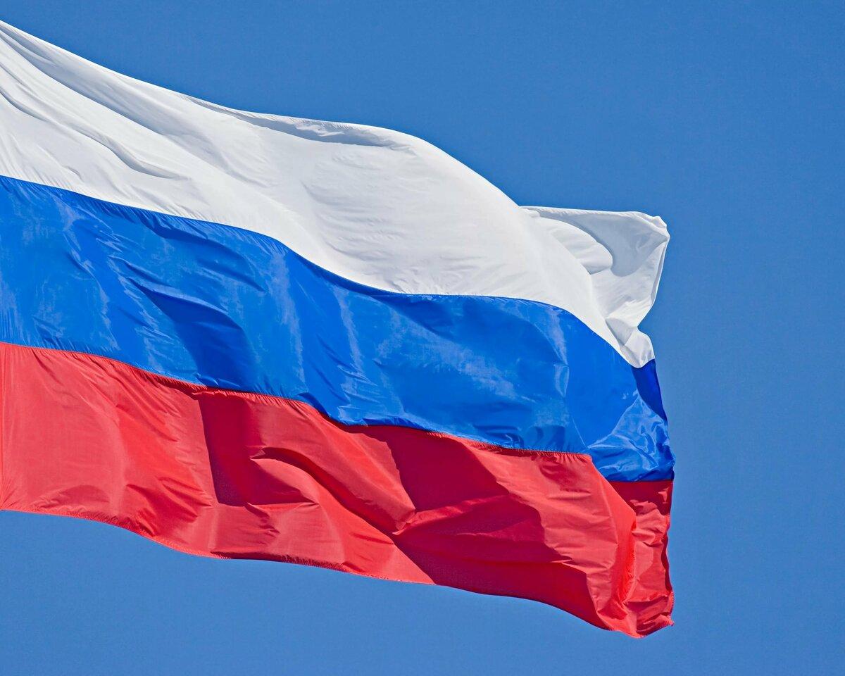 Смотреть флаг россии