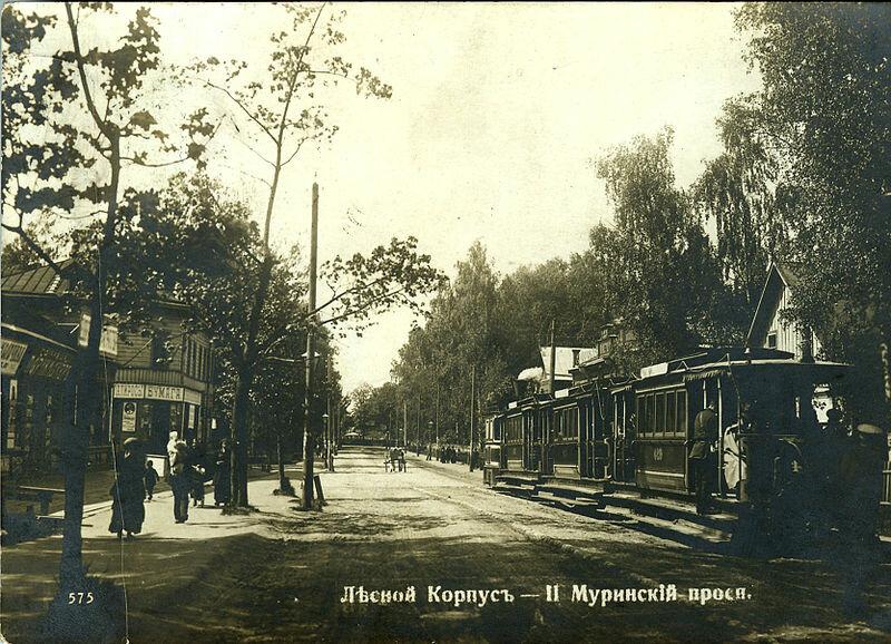 29 сентября 1907 года состоялось торжественное открытие трамвайного движения в Петербурге