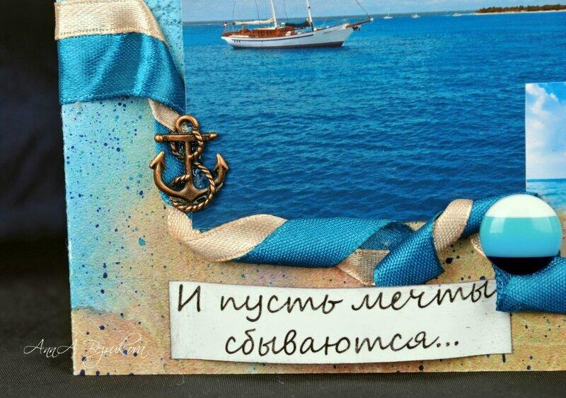Саше поздравление с днем рождения смешное с моря