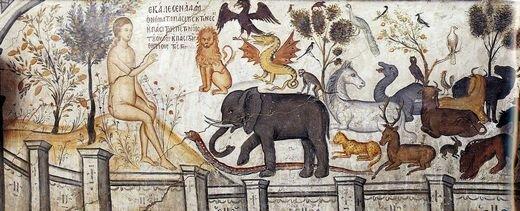 Адам даёт названия животным (фреска монастыря Николая Анапавсаса, Метеоры)