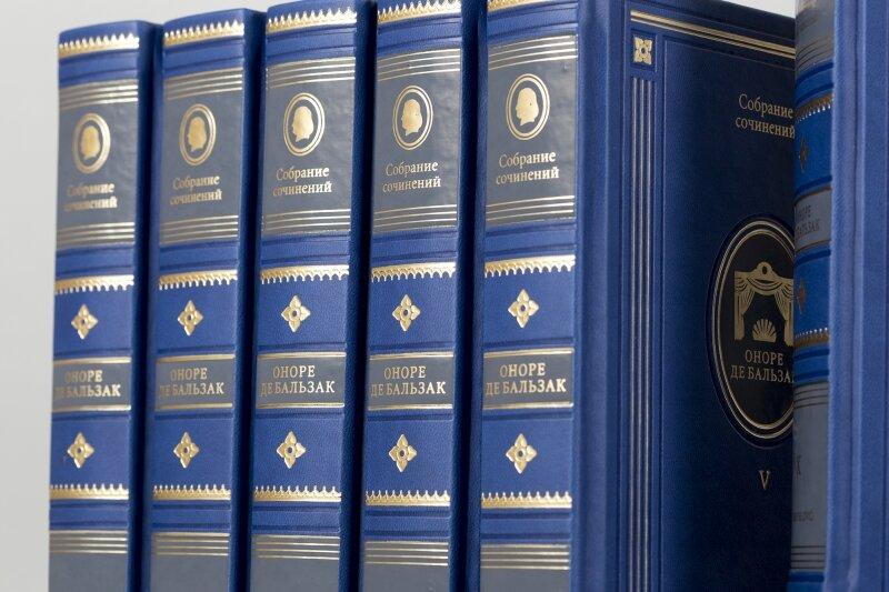 Оноре де Бальзак - 128 книг в fb2, скачать