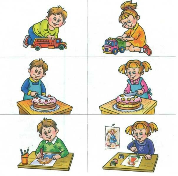 Слова-действия картинки для детей