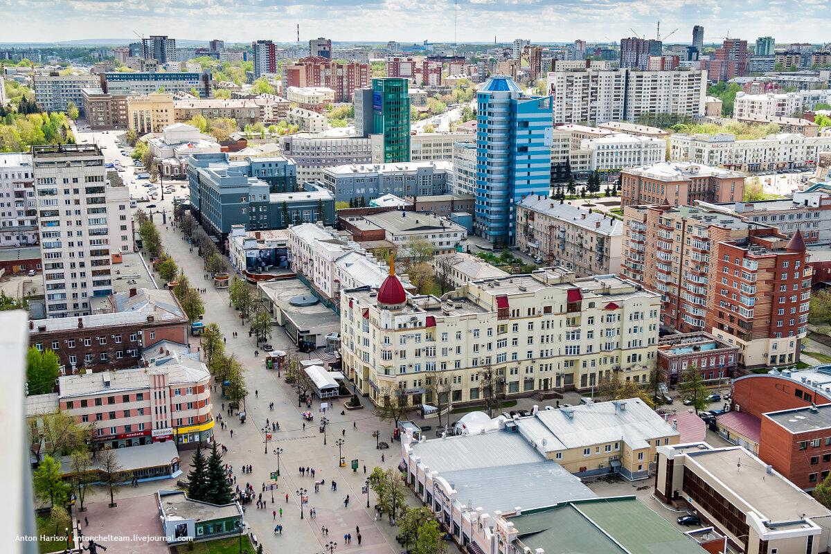 смотреть картинки города челябинска базовую