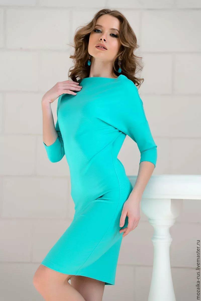 новости бирюзовое платье из неопрена фото для дачника