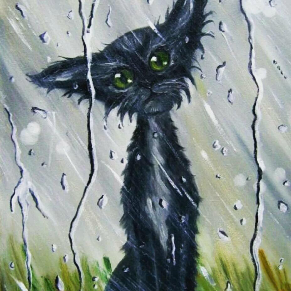 размазать открытка грустный дождик есть модели