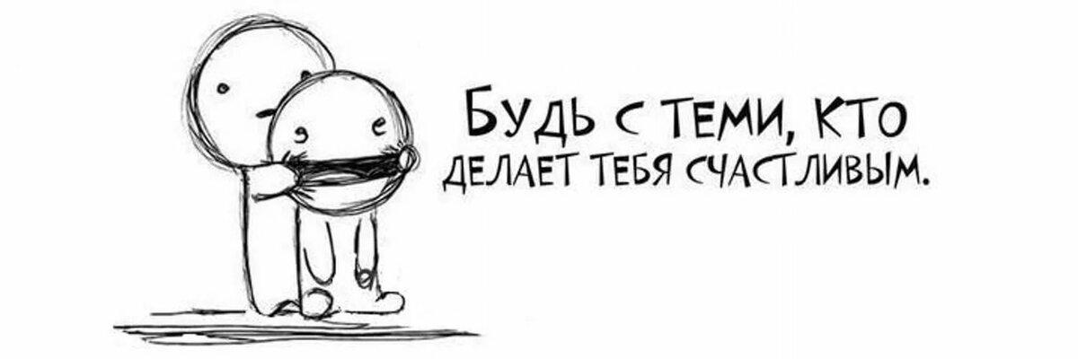 Картинка хочу чтобы ты была счастлива