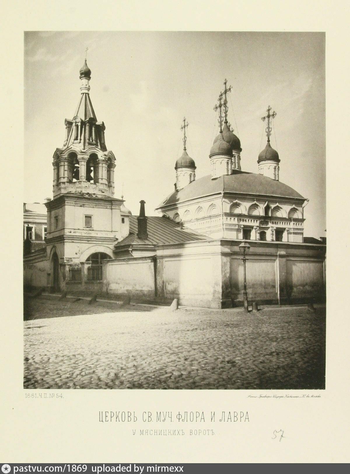 устраиваешь фото владимирской церкви снесенная киров таком огромном городе