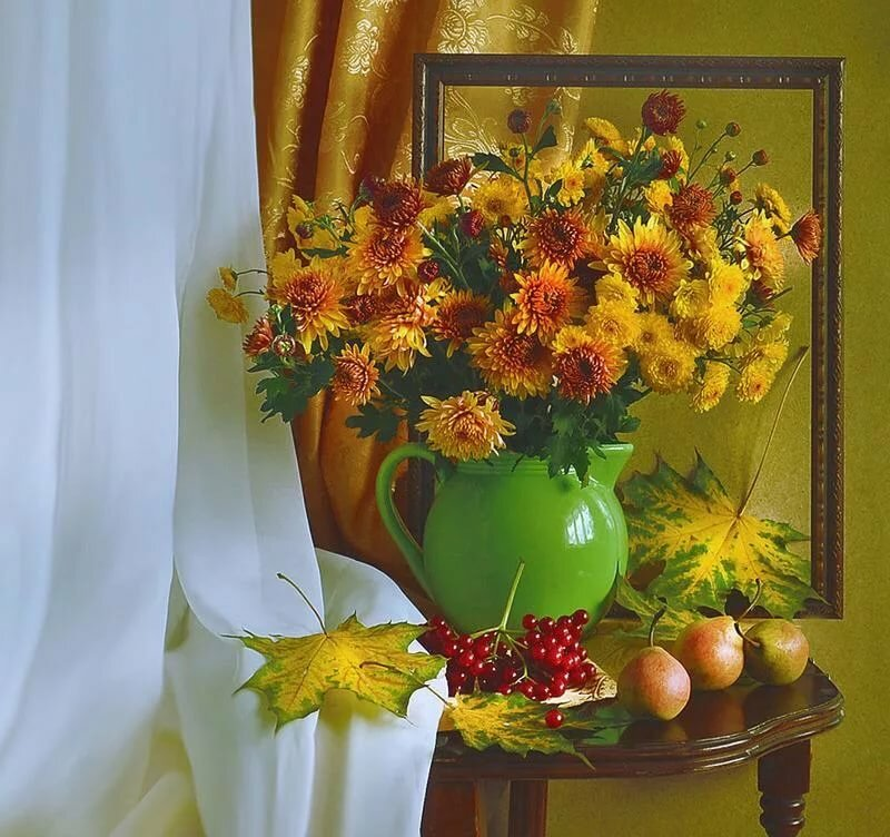 цветовой гаммы, красивые картинки с осенними цветами и добрым утром подмосковном городе орехово-зуево