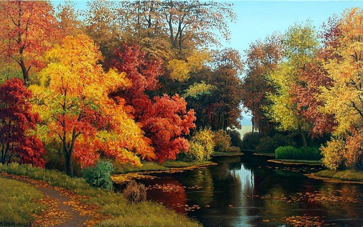 Картинки пейзажные осень, влад приколы открытки