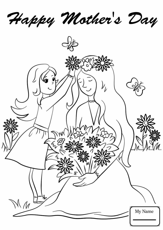 Раскраски ко дню мамы трогательные