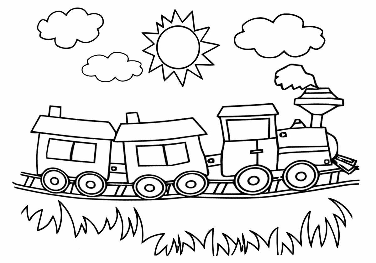 Картинки для раскрашивания детям поезд