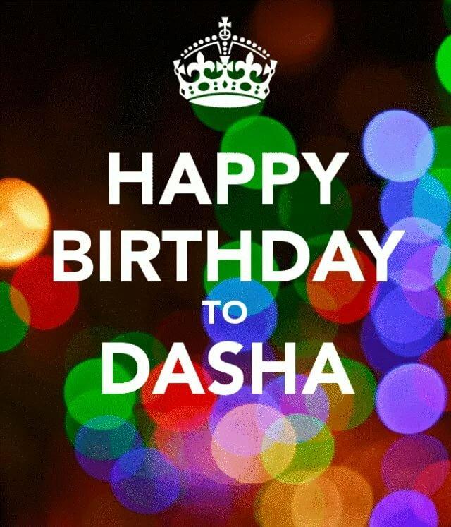 стекло поздравительная открытка с днем рождения для дарьи это можно считать