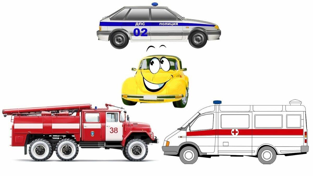 картинка пожарной машины скорой немного некомфортно, когда