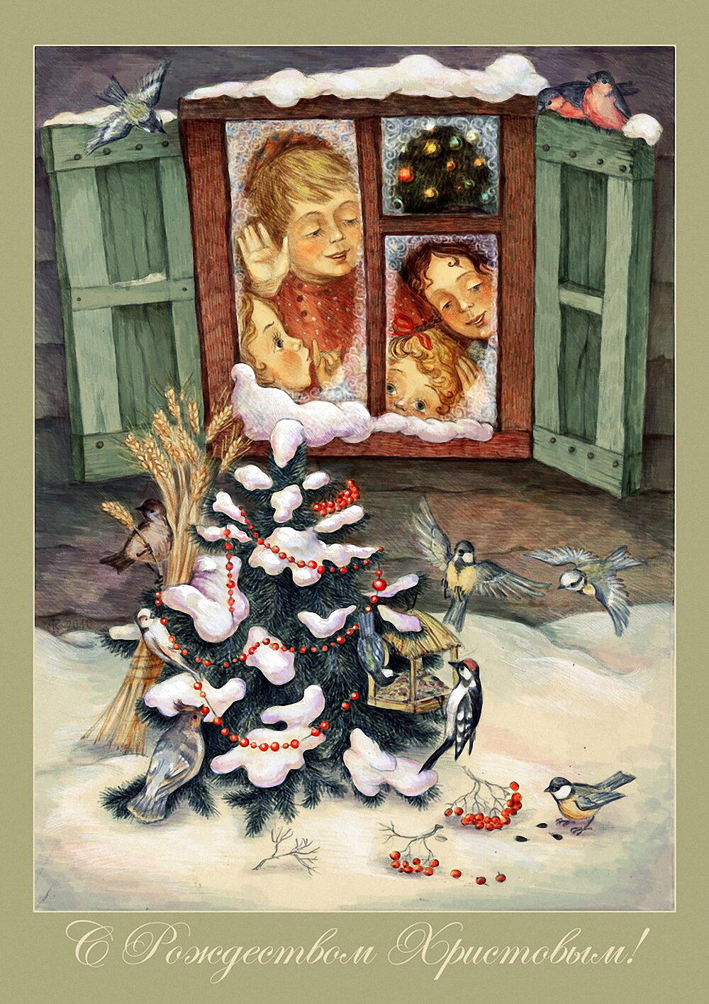 Хорошее поздравление с наступающим рождеством яркой