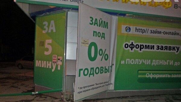Как оплатить кредит почта банк онлайн с карты сбербанка