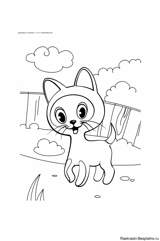 «Раскраска котенок Гав картинка» — карточка пользователя ...
